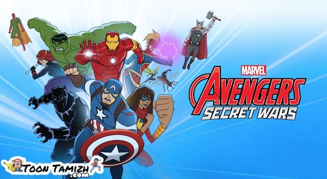 Avengers Assemble : Secret Wars (Season 4)