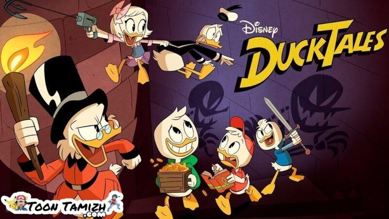 Duck Tales (Season 1)
