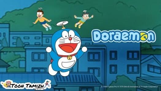 Doraemon (Season 15)