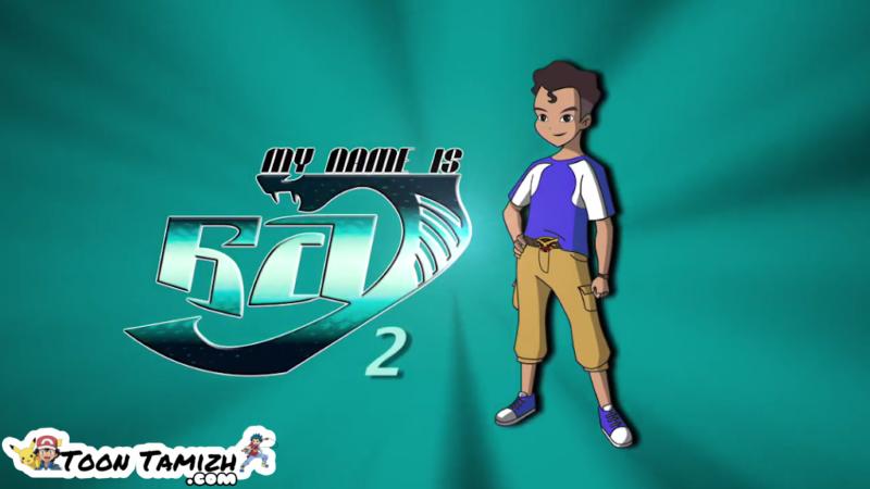 My Name is Raj 2