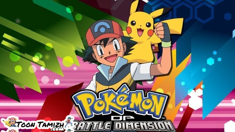Pokémon Season 11: DP Battle Dimension