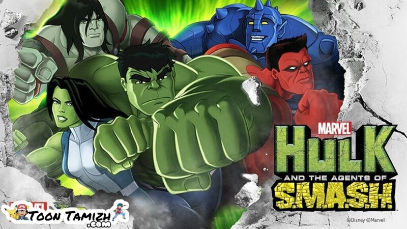 Hulk and the Agents of S.M.A.S.H. (Season 1)