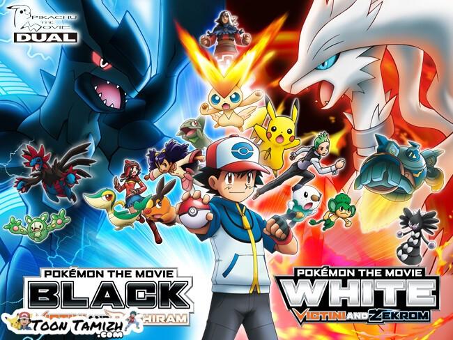Pokémon the Movie 14: Black—Victini and Reshiram and White—Victini and Zekrom