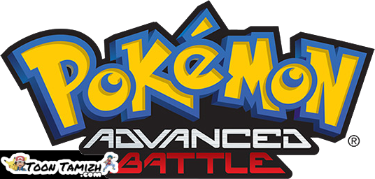 Pokémon Season 08: Advanced Battle