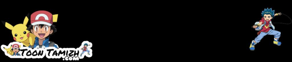 ToonTamizh