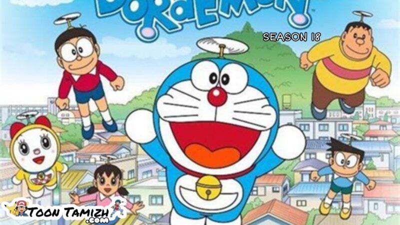 Doraemon (Season 18)