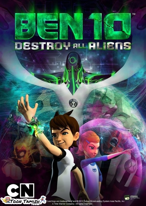 Ben 10: Destroy All Aliens (2012)