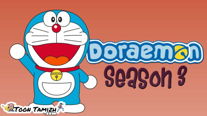 Doraemon (Season 3)
