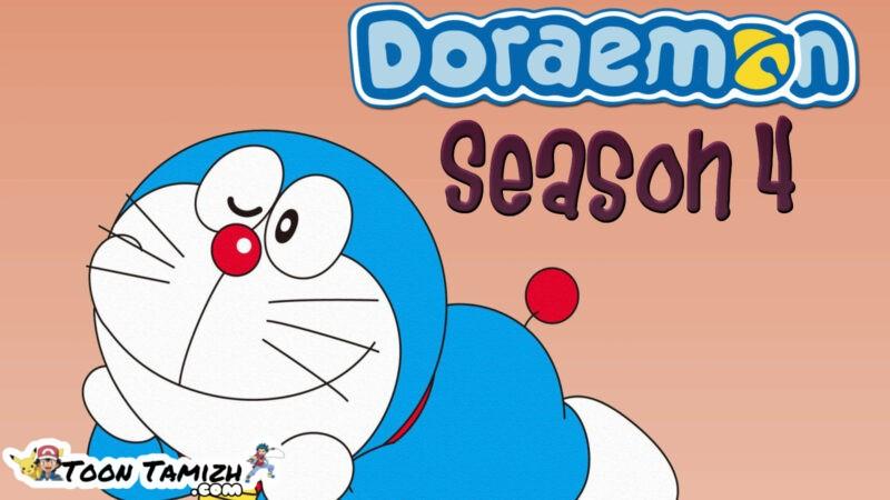 Doraemon (Season 4)