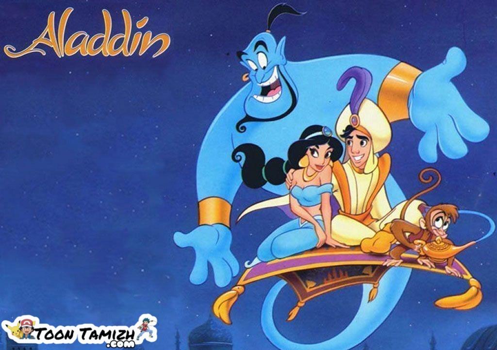 Aladdin (1992) – Blu-Ray + DIAMOND Edition