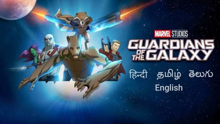 Marvel's Guardians Of The Galaxy (season 1)